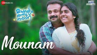 Mounam | Mangalyam Thanthunanena | Kunchacko Boban & Nimisha | Rajalakshmy & Sooraj Santhosh