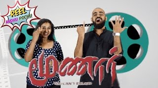 Reel Anthu Pochu | Episode 13 | Munnar | Old movie review | Madras Central
