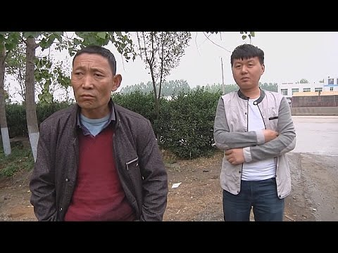 секс знакомства в китае