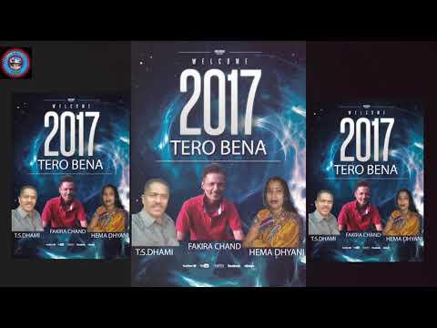Kumauni new song tero bena fakera chand chinyal and hema dhyani