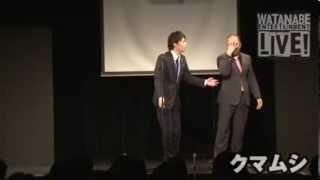 ワタナベエンターテインメントライブBEST 2013年10月13日 表参道GROUND ...