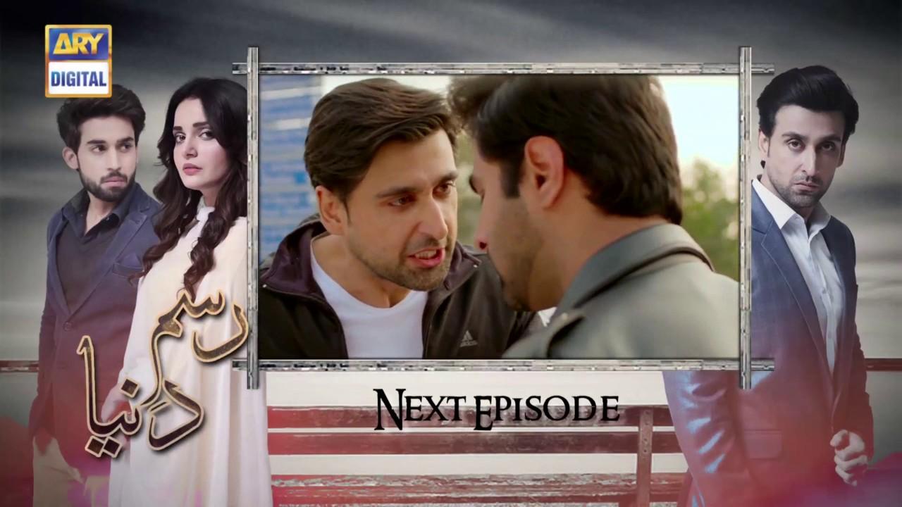 Rasam E Duniya Episode 10 Teaser - ARY Digital Drama