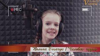 видео студия эстрадного вокала