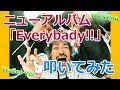 "【WANIMA】2017年最新曲""Everybody!!""の【cheeky】叩いてみた!【trailer Ver】"