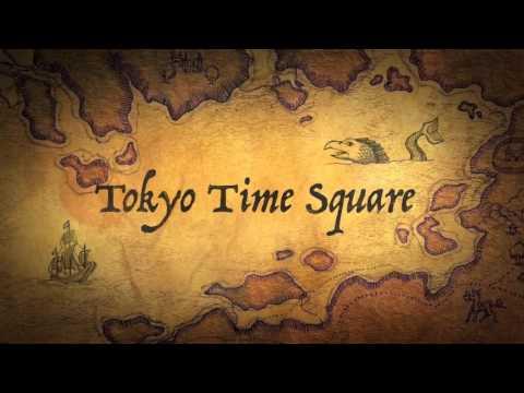 Japan Tokyo Pop Trailer