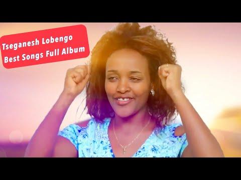Tseganesh Lobango Full Album Hadiya Mezmur 2021