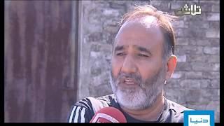 Dunya TV-23-11-2011 Talaash with Aniq Naji