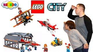 Лего Сити Авиашоу 60103. Как Папа с Камилем собирались на Авиашоу с новым набором лего. Кикидо