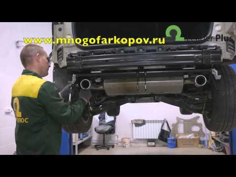Фаркоп на Ford Kuga F120 A обзор,установка