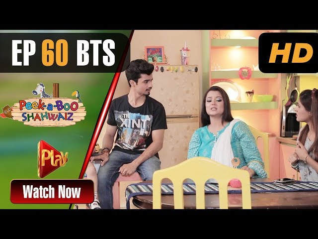 Peek A Boo Shahwaiz - Episode 60 BTS   Play Tv Dramas   Mizna Waqas, Hina Khan   Pakistani Drama