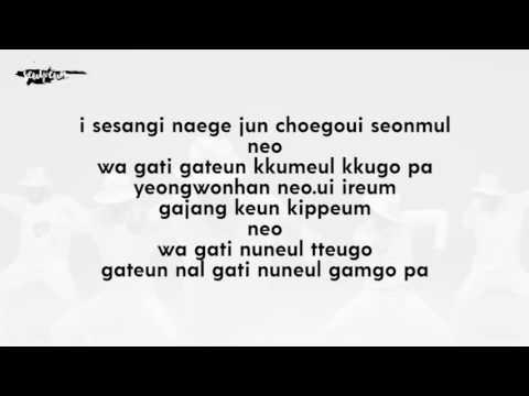 (Lyric Video) RAIN(비) - The Best Present(최고의 선물) Prod  By PSY
