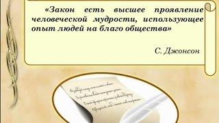 Комментарий к Конституции Республики Беларусь