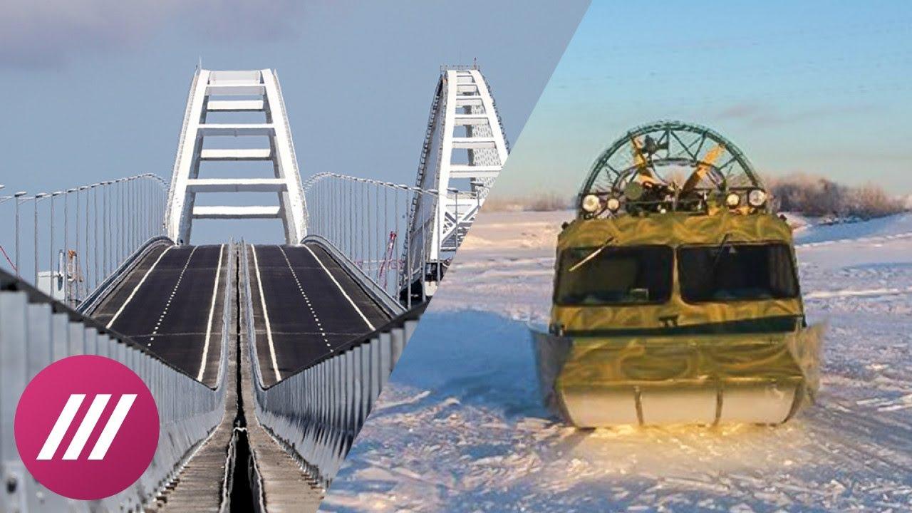 «Он нам очень нужен»: жители Якутии, оставшиеся без своего моста из-за Крымского