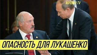 Путин устал цацкаться: в Беларуси заговорили об опасности для Лукашенко