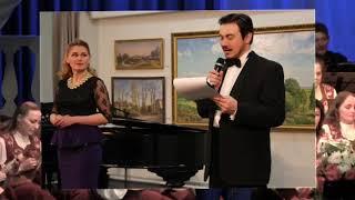Гала-концерт «Музыка наших сердец». Алексей Свиридов и Елизавета Шеховцова.