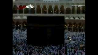 Dil Ki Pataal Sara Se Ayee Nazam Ahmadiyya (MTA)