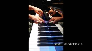 河口恭吾 - 未来色プロポーズ feat.常田真太郎(from スキマスイッチ)