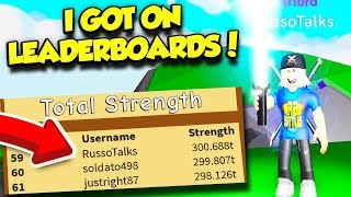 I GOT ON THE LEADERBOARDS IN SABER SIMULATOR BECOMING MAX RANK!! (Roblox)
