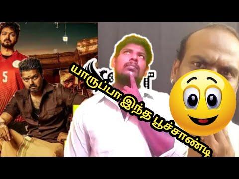 Hello South Cine Talkies I'm Reply 😆😆 யாரு இந்த காமெடி பீஸ் | Suresh Vf