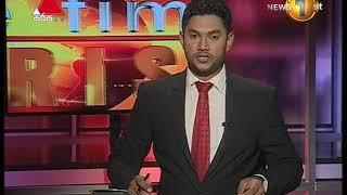News1st Breakfast News Sinhala 15 01 2018