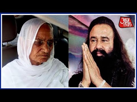 Gurmeet Ram Rahim's Meets Mother In Jail, Asks If All is well at Dera Sirsa
