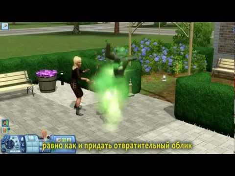 Саша Спилберг - Детка геймер #1/ Lets Play Sims 3 (1 часть)