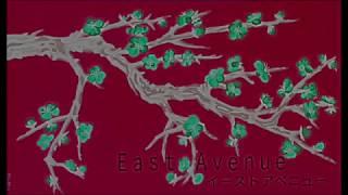 https://eastavenue.bandcamp.com https://www.facebook.com/eastavenue...
