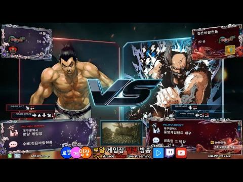 Tekken 7FR 크레이지동팔(Kazuya) VS 슈파슈파(Heihachi)