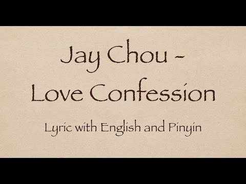 Jay Chou 周杰倫 - Love Confession 告白氣球English and Pinyin Sub