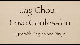 Jay Chou 周杰倫 - Love Confession 告白氣球  English and Pinyin Sub