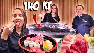 Обзор суши и роллов в Fujiwara Yoshi. Разделка ТУНЦА 140 кг!