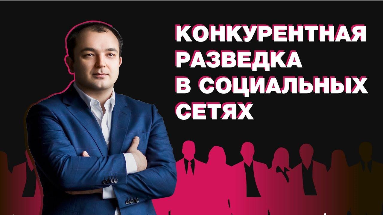 Русский гей в социальных сетях