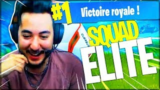 LA SQUAD D'ELITE POUR LA VICTOIRE !! (ft. Squeezie,Broken,Carbon) ► FORTNITE