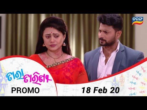 Tara Tarini   18 Feb 2020   Promo   Odia Serial – TarangTV