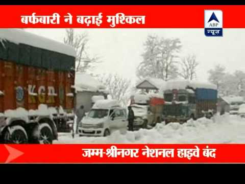 Heavy snowfall closes Srinagar-Jammu highway