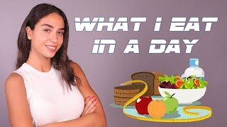 What I eat in a day With Nathalie | نظامي الغذائي اليومي مع ناتالي