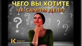 Тренажер УСПЕХА. Видео 1