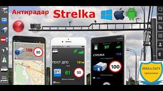 видео Навигатор на Айфон без интернета: 6 проверенных приложений