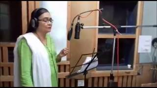 Jay Jay bhavani manramani - Mrs Shubhada Bam - Tambat