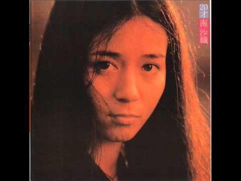 Minami Saori - 田園交響楽
