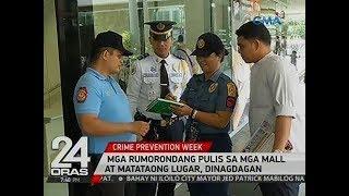 24 Oras: Mga rumorondang pulis sa mga mall at matataong lugar, dinagdagan