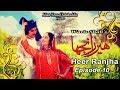 Download Heer Ranjha - Episode #10 - Drama Serial - Punjabi - Folk - Waris Shah MP3 song and Music Video
