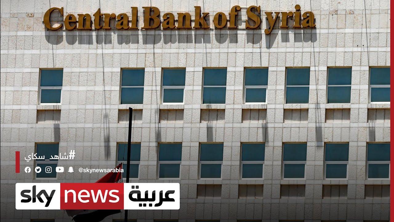 ورقة الـ 5000 ليرة سوريا.. تأثيرات سلبية في القامشلي  - نشر قبل 3 ساعة