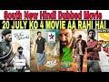 20 July ko aa rahi hai 4 Hindi Dubbed Movies