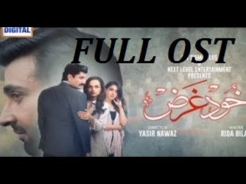 Khudgarz OST- Sahir ali and Aima Baig-ARY digital-Official
