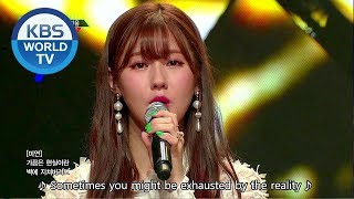 U-CUBE - Follow your dreams (한걸음) [Music Bank / 2018.06.15]