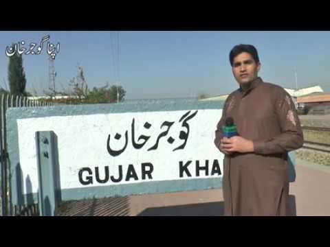 ralway gujar khan