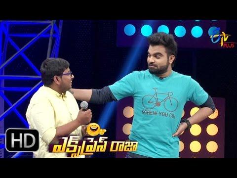 Express Raja   9th March 2017    Full Episode 124   ETV Plus