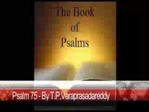 Psalm 75 By T.P.Varaprasadareddy