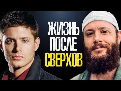 Сверхъестественное серия про сериал сверхъестественное